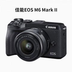 Canon/佳能 EOS M6 Mark II 15-45套机微单数码相机 佳能M6mark2二代 入门高清旅游