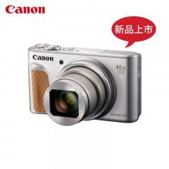 Canon/佳能SX740相机PowerShot SX740 HS 40倍长焦高清数码相机旅游家用照相机便携4K视频卡片机