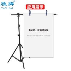 雁牌T型摄影背景架PVC背景板硫酸纸柔光纸支架直播间网红拍照架子