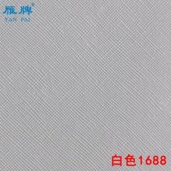 雁牌影像专用皮革相册封皮专用皮革相册底板专用皮革相册耗材