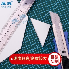 雁牌双墨纸专用龙卡板广告写真照片龙卡板PVC发泡板雪弗板