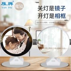 雁牌创意DIY魔镜相框镜子摆台相册画框简约影楼婚纱照结婚照