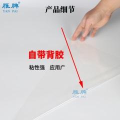 雁牌120系列打印双墨纸卷筒背胶纸 防水打印纸相片纸水晶膜影像相纸影楼写真无框画装饰画打印相片纸照片纸
