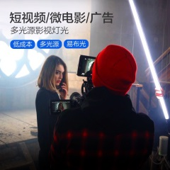 nanlite南光led灯补光棒视频打光摄影灯套装手持管灯南冠补光灯