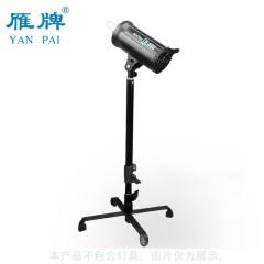 雁牌摄影专用背景灯架专业地灯架两用灯架底灯架摄影灯支架