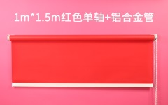 雁牌卷帘铝合金背景轴直播间证件照快照白红蓝色摄影背景布照相布