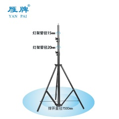雁牌190摄影灯架直播手机支架柔光灯机顶灯支架LED灯柔光箱灯架