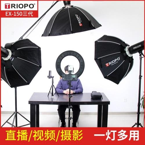 欧宝EX-150WLED常亮灯摄影灯摄像拍摄太阳灯直播补光灯套装拍照灯