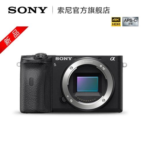 Sony/索尼 Alpha 6600 微单VLOG 相机 半画幅旗舰 A6600 a6600