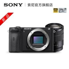 Sony/索尼 Alpha6600 微单VLOG相机 半画幅旅行套装 A6600M a6600