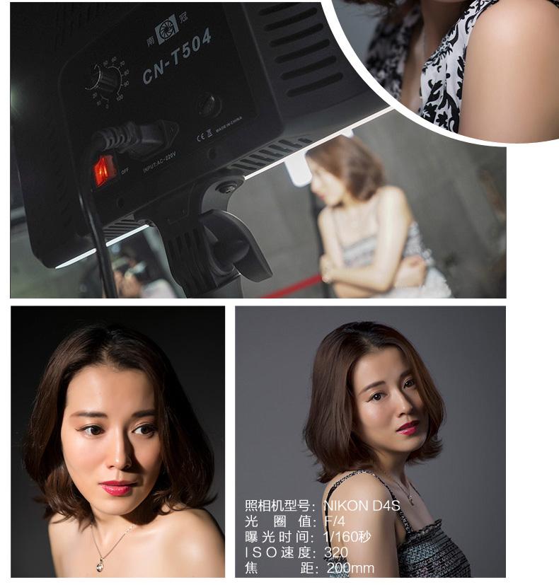 CN-T504_02-2.jpg