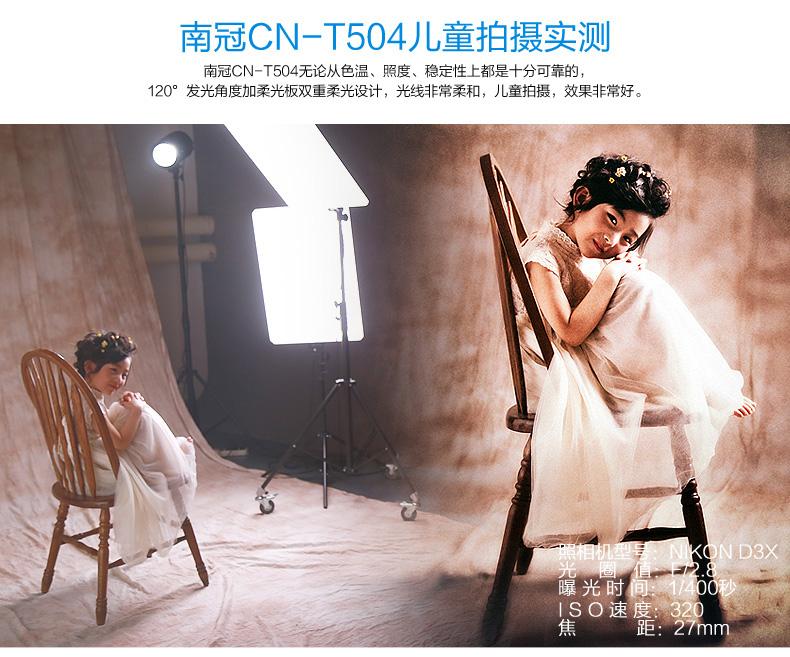 CN-T504_02-3.jpg