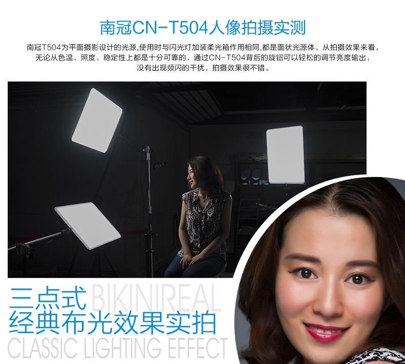 CN-T504_02-1.jpg