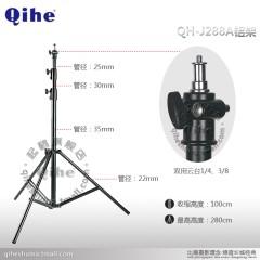 Qihe起鹤牌QH-J288A影室灯架 双用云台铝架