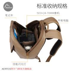 阿尔飞斯双肩单反相机包防水帆布女生佳能100d索尼a6000摄影包