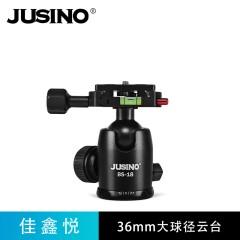 JUSINO/佳鑫悦 摄影单反相机 BS-18专业球型云台铝合金钻石黑色