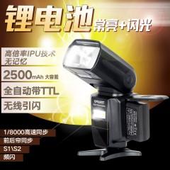 TRIOPO/捷宝L-860锂电池闪光灯佳能尼康单反相机顶灯高速同步TTL