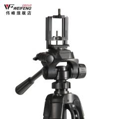 伟峰3520单反相机三脚架数码相机摄影三角架便携微单手机夹