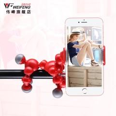 伟峰创意懒人手机支架床头看电视直播桌面脚架苹果小米通用手机座