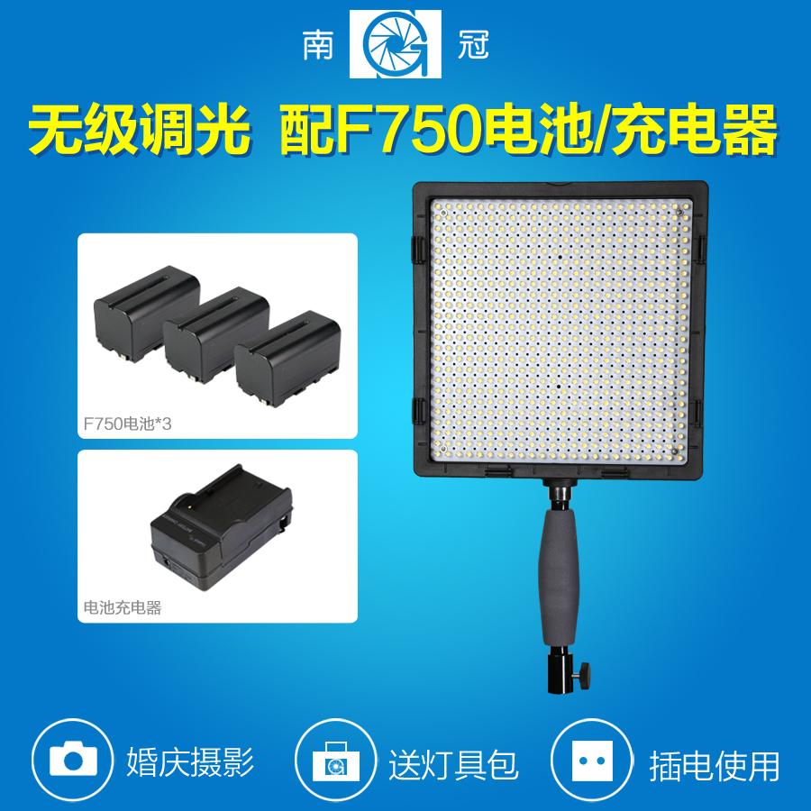 南冠LED补光摄影灯影视常亮灯电影新闻灯影室外拍灯576+F750电池