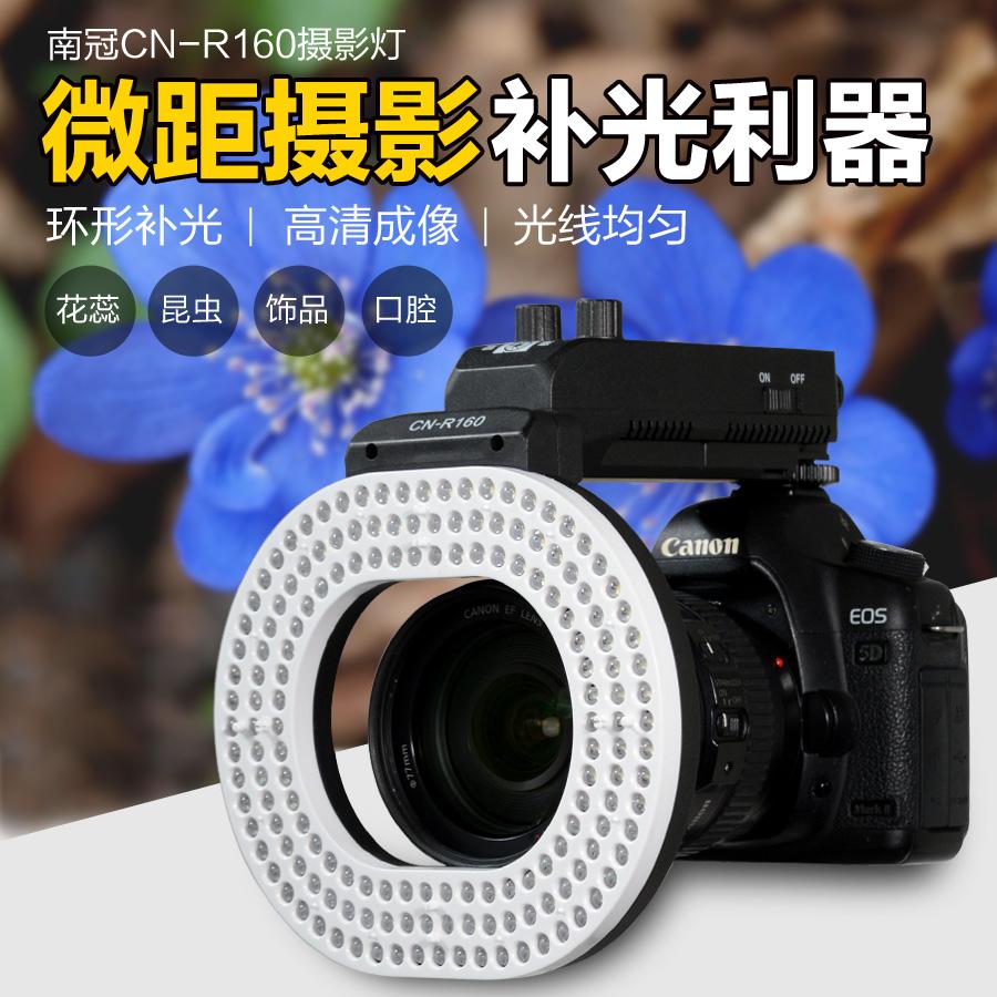 南冠LED环形微距摄影灯小型拍摄补光灯新闻单反摄像灯珠宝拍照灯