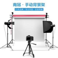 南冠摄影背景架影棚拍照背景布支架证件照影楼背景轴手动12346轴