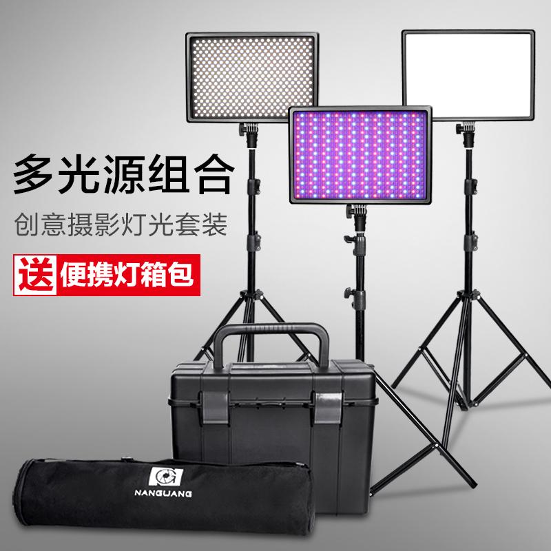 南冠补光灯led摄影灯便携电影视频拍摄打光夜景灯南光mixkit 3kit