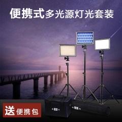 南冠摄影灯套装led补光灯拍照打光拍摄灯便携造型灯 360色光RGB11