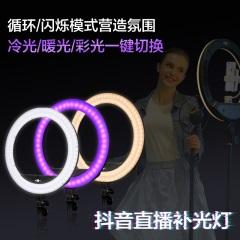 南冠摄影灯美颜灯影视频led补光灯直播打光柔光环形灯360色彩光灯