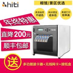 呈妍P525L 照片打印机影楼快照商用照片打印机专业热升华照相馆证件照打印机 1寸照打印机单反数码照片冲印机