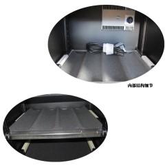 万得福 AD-188C 专业电子 防潮箱 防潮柜 干燥箱172L