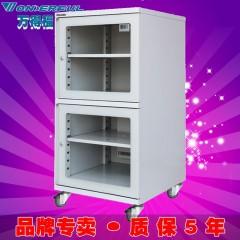 万得福AD ESD DD-480电子防潮箱ESD-480CH干燥箱工业除湿