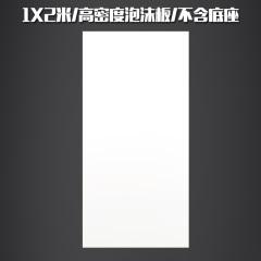 雁牌摄影专用高密度泡沫板白色泡沫柔光板反光板保温隔热泡沫板