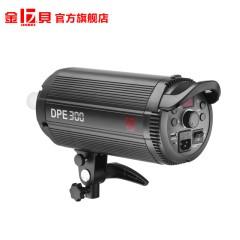 金贝 DPE-300W影室闪光灯摄影灯 婚纱模特影楼工作室拍照摄影器材