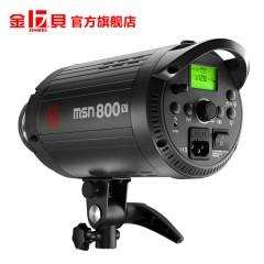 金贝MSN V800专业影室闪光灯摄影灯1/8000s高速闪光持续时间补光