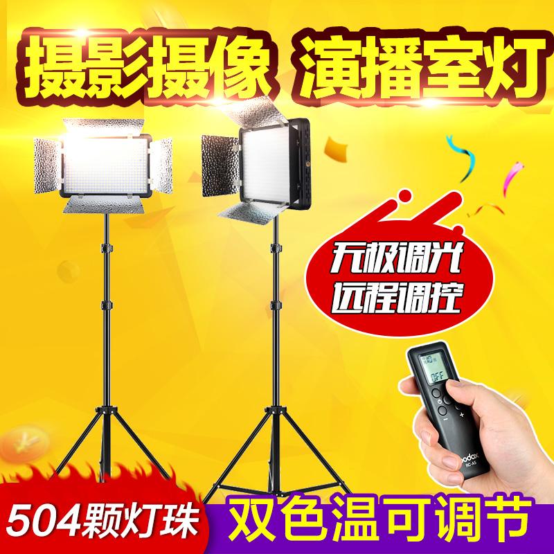 神牛led摄影灯 摄像机补光灯led500LRC/LRW人像外拍灯 手持摄影灯