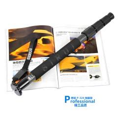 思锐P324碳纤维独脚架 佳能尼康单反相机 旅行登山摄影便携单角架