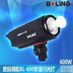 摄影器材 柏灵BOLING数码领航BL-600静物拍摄台三灯A套装