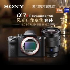 Sony/索尼 ILCE-7RM2(FE16-35mmF4 ZA) A7RM2 全画幅微单