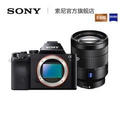 Sony/索尼 ILCE-7(SEL2470Z) A7 全画幅微单相机 蔡斯镜头套装