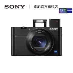 Sony/索尼 DSC-RX100M5 黑卡五代 数码相机 RX100V