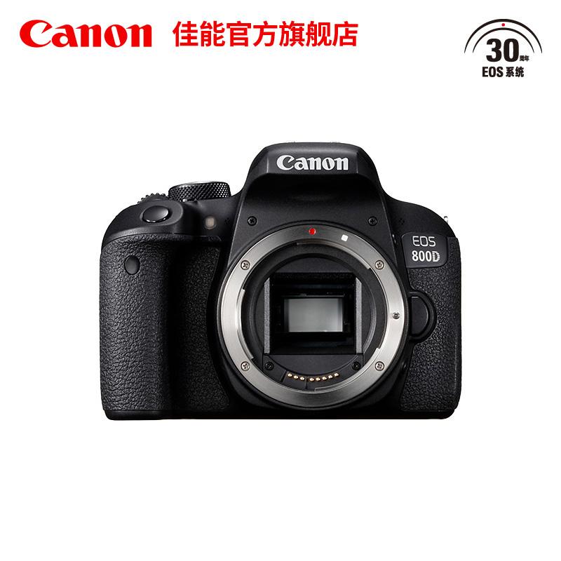 [旗舰店] Canon/佳能 EOS 800D 机身