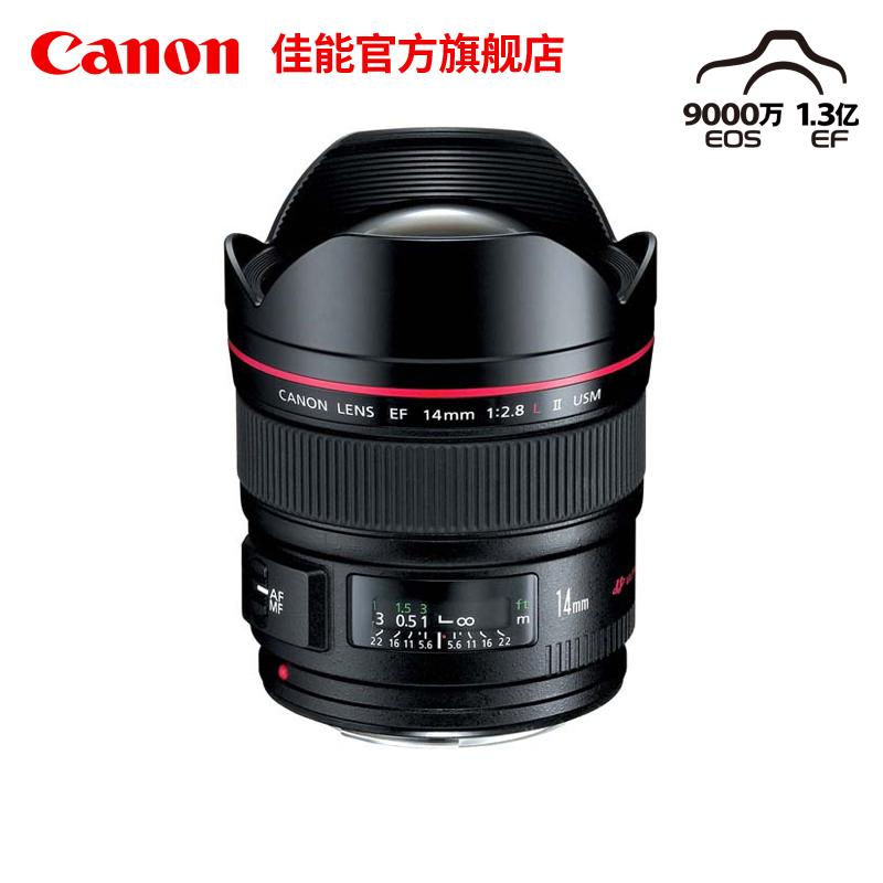 [旗舰店] Canon/佳能 EF 14mm f/2.8L II USM 广角定焦单反镜头