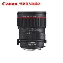 [旗舰店]Canon/佳能 TS-E 24mm f/3.5L II 单反镜头
