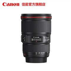 [旗舰店] Canon/佳能 EF 16-35mm f/4L IS USM 广角变焦单反镜头