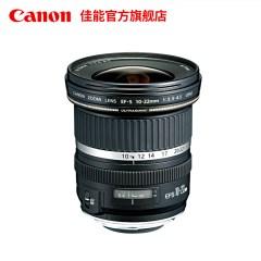 [旗舰店] Canon/佳能 EF-S 10-22mm f/3.5-4.5 USM 广角变焦镜头