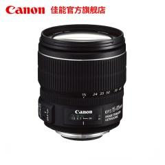 [旗舰店]Canon/佳能 EF-S 15-85mm f/3.5-5.6 IS USM标准变焦镜头