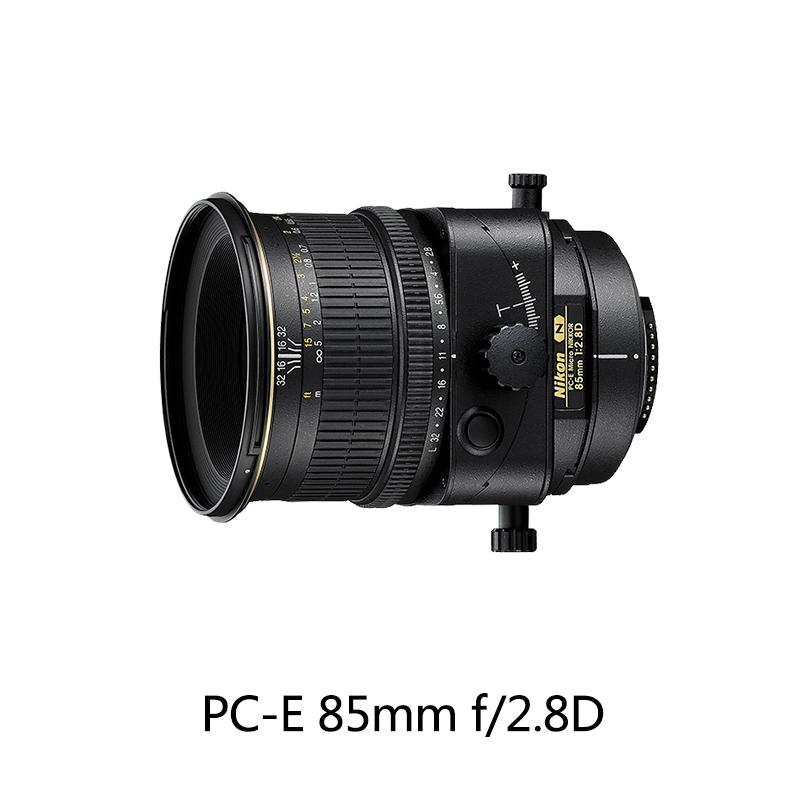 Nikon/尼康 PC-E 微距尼克尔 85mm f2.8D 镜头