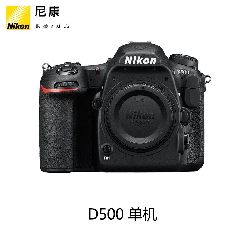 [旗舰店]Nikon/尼康 D500单机/机身不含镜头 数码单反相机