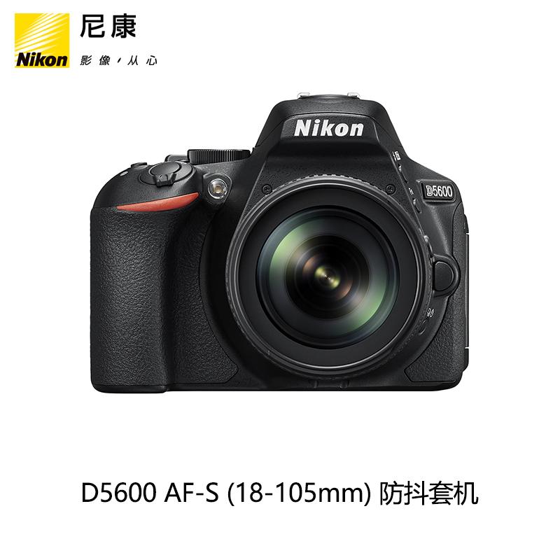 [旗舰店]Nikon/尼康 D5600套机18-140mm 入门级数码单反相机